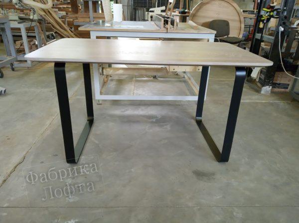 Обеденный стол Гюлен