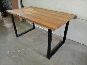 Обеденный стол Гамвик
