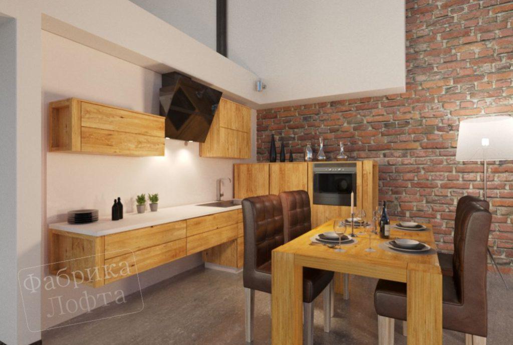 Кухня Скенленд 1