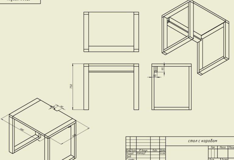 Проект письменного стола